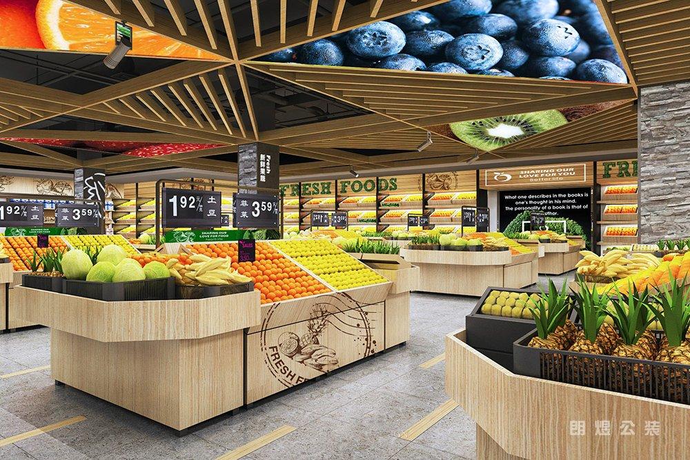 成都生鲜超市装修该怎样设计布置?