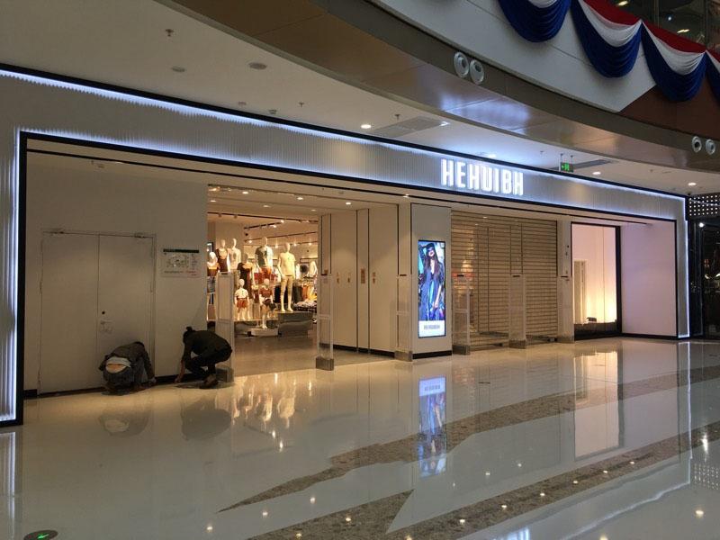 商场服装百货门店装修设计