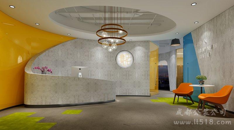 成都IFS传媒公司办公室装修设计