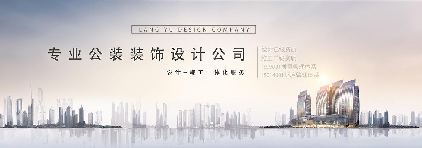 成都专业工装装修设计公司